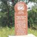 09-18-2014_DSC02795_Route66_Teressa